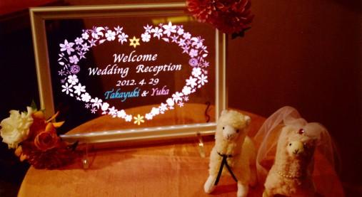 結婚式ウェルカムボード事例